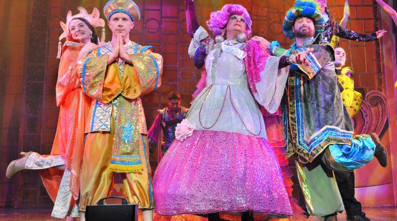 Aladdin at the Playhouse Weston